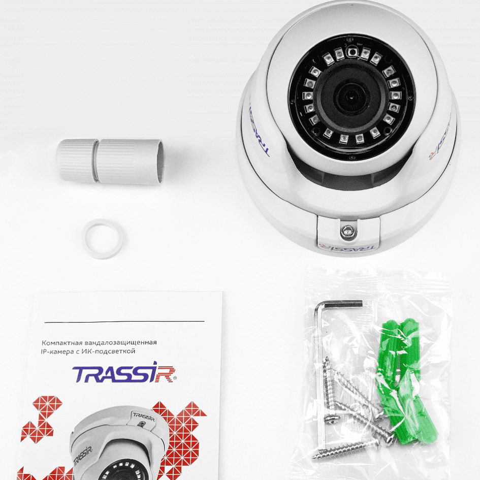 IP-камера TRASSIR TR-D2S5 (2.8 мм) 2 Мп