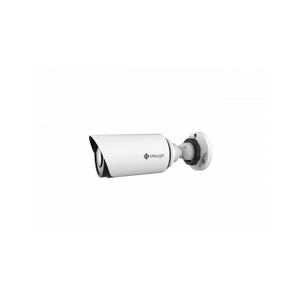 Milesight MS-C2963-RLPB
