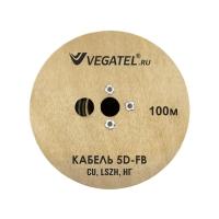 Кабель VEGATEL 5D-FB Cu (ГОСТ)